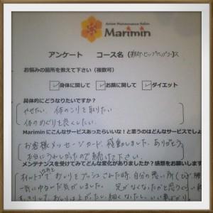 小暮様感想2015.6.15