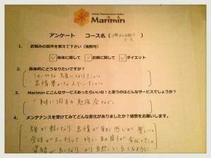 カオリコさん感想2015・8・10