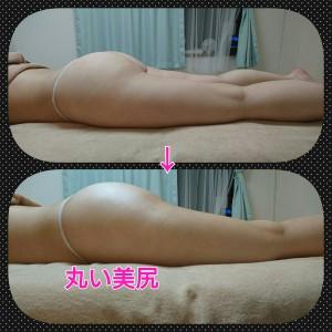 PhotoGrid_1455517249872