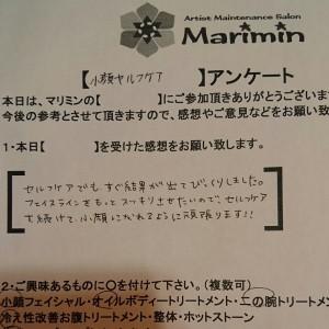 2015.11島田様
